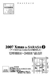 xmas02_05.jpg