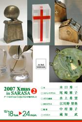 xmas02_06.jpg